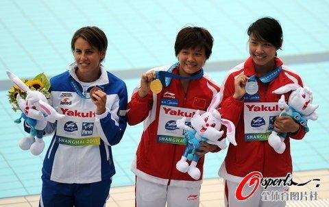 女子1米板中国揽前二 施廷懋地方队身份夺冠