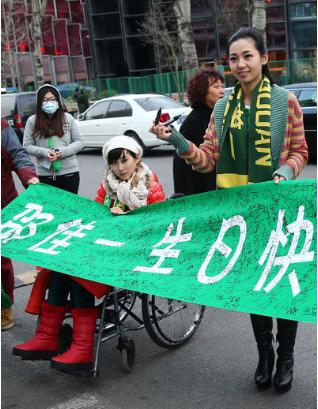 北京情侣八大约会必去地点!中网屈居第2(图)