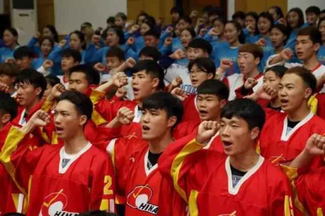 冰球跨界跨项集训队举行入队仪式
