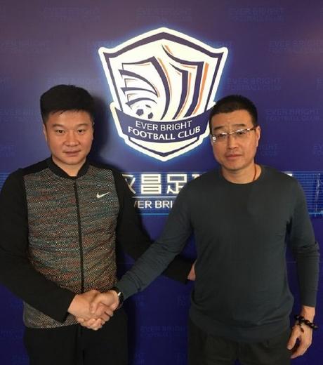 李金羽加盟永昌 前中超射手王任球队副总经理