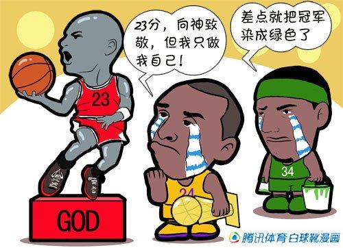 漫画:科比接近乔丹 23分像篮球之神致敬