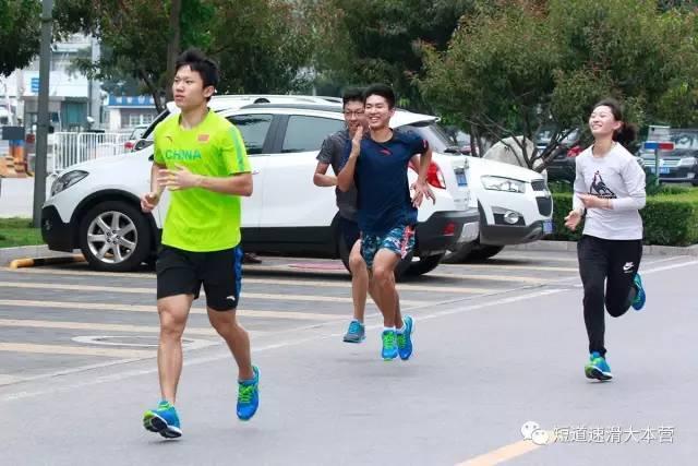 国家短道青年队北京一天四练 小鲜肉颜值逆天