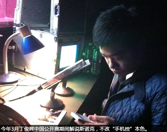 【江湖】丁俊晖十年记:走出孤独