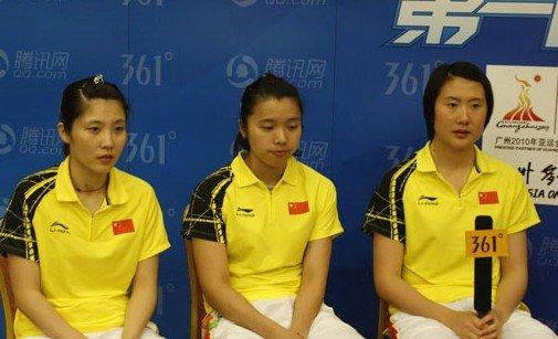 中国女羽做客直言不敢看决赛 张宁一直帮我们
