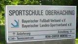 视频:探秘德国体育训练基地 慕尼黑训练中心