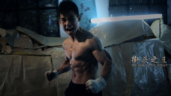 【体面】搏击王者杨建平,格斗界最时尚型男