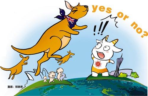 漫画亚运:澳大利亚要加入亚运会?