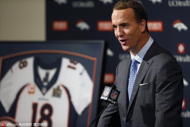 曼宁正式宣布退役 NFL传奇四分卫告别赛场