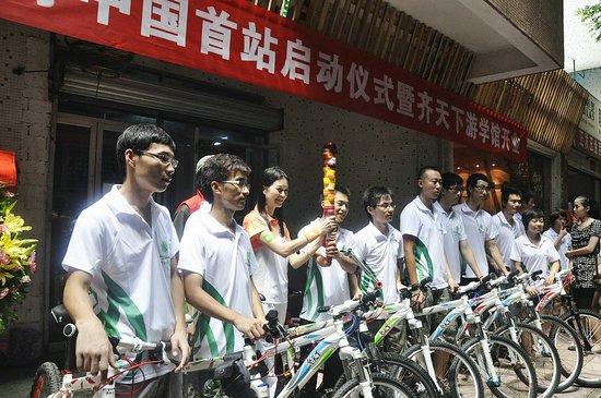 齐天下游学馆 国内首个自行车游学馆广州成立