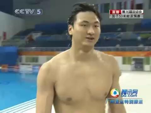视频:男子50米蛙泳预赛 中国选手顺利晋级