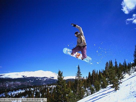 张家口有着优良的滑雪场
