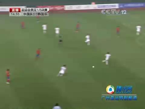 视频集锦:国奥0-3遭淘汰 无缘亚运男足八强