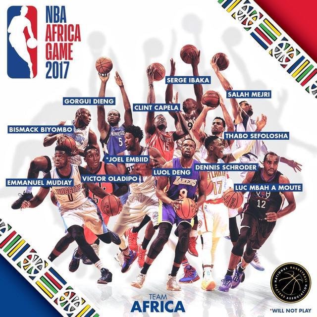 NBA非洲赛球员名单:恩比德伊巴卡PK波神考辛斯