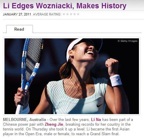 WTA官网:李娜掀起中国旋风 为亚洲刷新历史