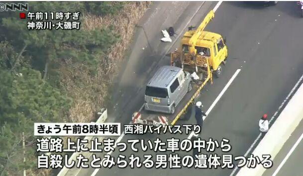 日本马拉松因自杀男子中断 半马选手成绩作废