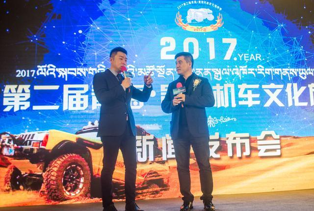 中国•青海第二届机车文化旅游节将在7月举行