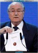 世界杯申办那点事