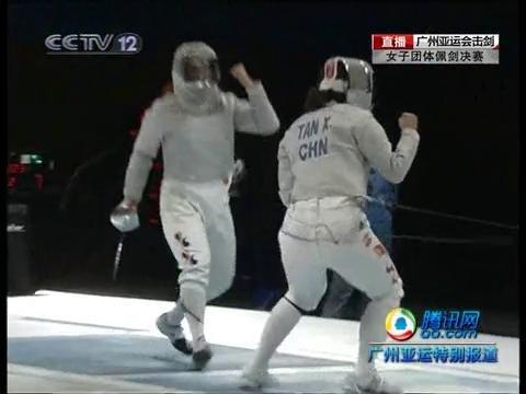 视频:女子佩剑团体中国45-40夺冠