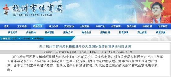 港媒:杭州办亚运会不如创游泳之都