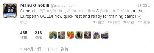 帕克加索尔互吐心声 吉诺比利发推特庆贺夺冠