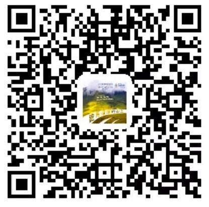 """""""情歌跑马""""腾讯体育TOUR RUN甘孜站报名开启"""