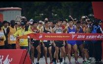 感动!视频回顾2016北京马拉松