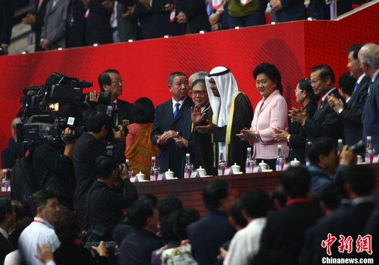 图文:刘延东、艾哈迈德亲王出席闭幕式
