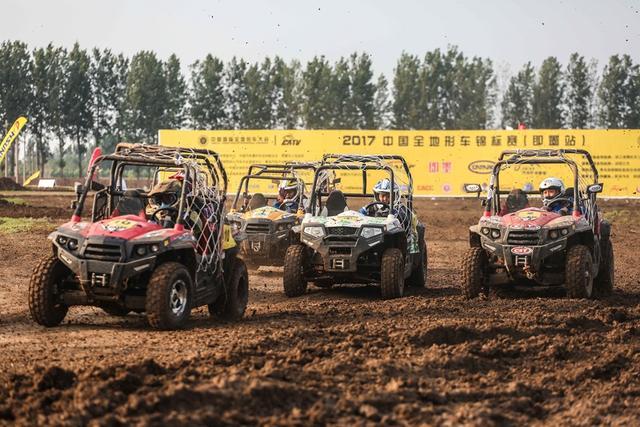 中国全地形车锦标赛首战青岛即墨 百余选手角逐