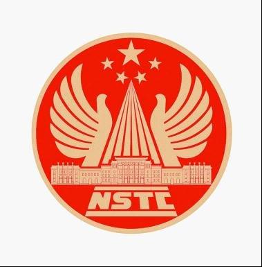 """]为了繁荣体育文化建设,吸引社会 """"新中国体育标识征集与展示活动"""