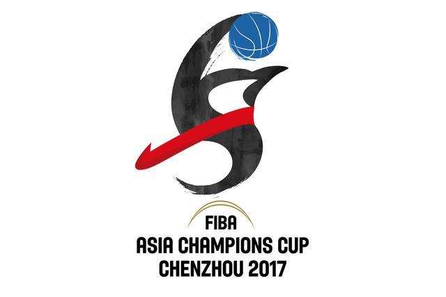 篮球亚冠赛事logo公布 笔墨风格结合企鹅形象