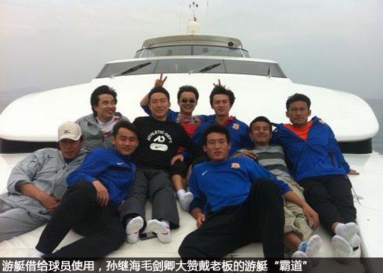 戴永革的游艇与球员