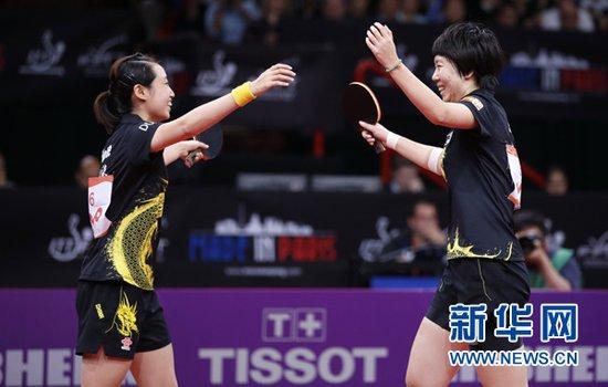 世乒赛郭跃李晓霞获女双冠军 中国完成13连冠