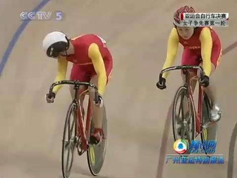 视频:场地自行车郭爽林俊红包揽金银牌