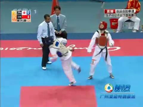 视频集锦:女子49公斤以下级决赛 吴静钰夺得一金