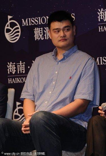 姚明出席观澜湖高尔夫球世界明星赛发布会