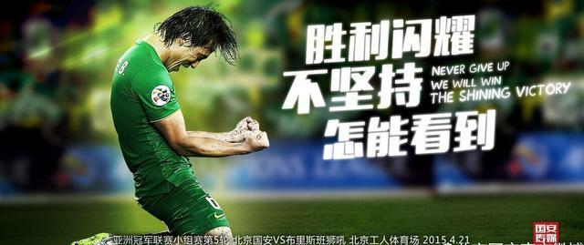 nba季后赛宣传海报展示_海报大全