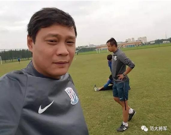 范志毅:申花的个性就是激情 亚冠对手并不可怕