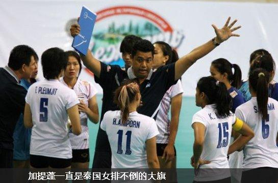 写在中国女排输给泰国之后 - 深海情深 -