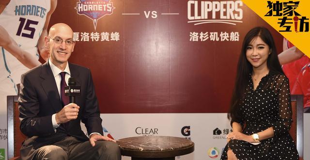 专访NBA主席:盼中国人进NBA 全明星会有惊喜