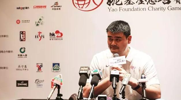 杨毅侃球:姚明是中国最懂篮球的人 但他也有无奈
