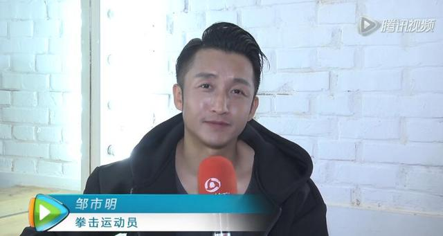 专访邹市明:梅威瑟是技战术超人 炫富是个性