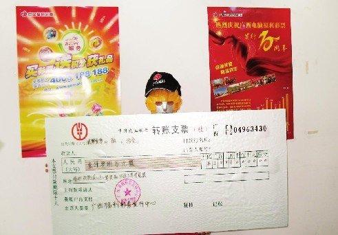杨先生与中奖支票合影