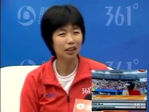 名将播报第28期:李婷称赞彭帅决赛战术聪明