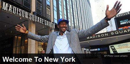 小斯正式加盟尼克斯 1亿合同令霸王入驻纽约