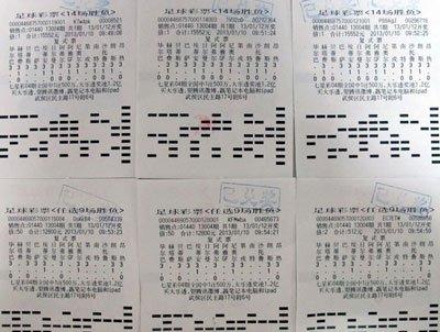 购彩十年专攻冷门 足彩高手擒1180万巨奖(图)