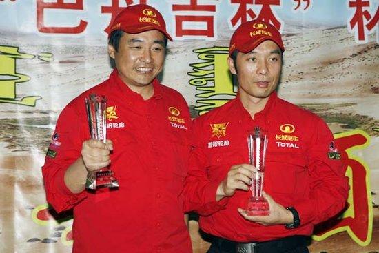 马淼廖岷最后赛段出头 长城车队收获年度冠军