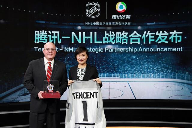 腾讯与NHL达成5年战略合作 助力冰雪运动发展