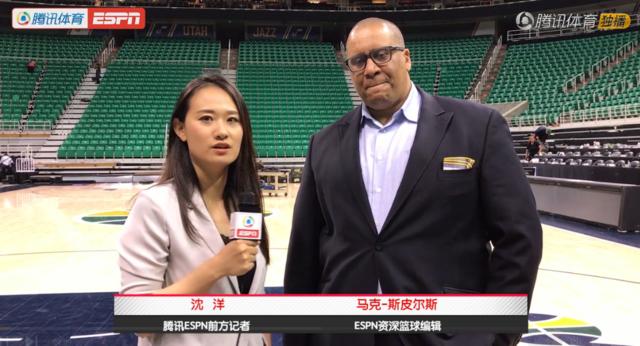 腾讯体育专访ESPN名记