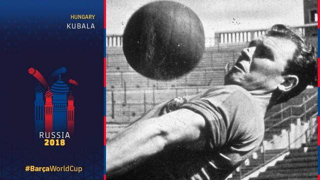 巴萨与世界杯故事之四:库巴拉被离奇禁赛