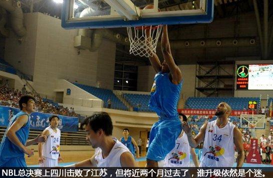 【深度】大事不决,中国篮球继续拖!